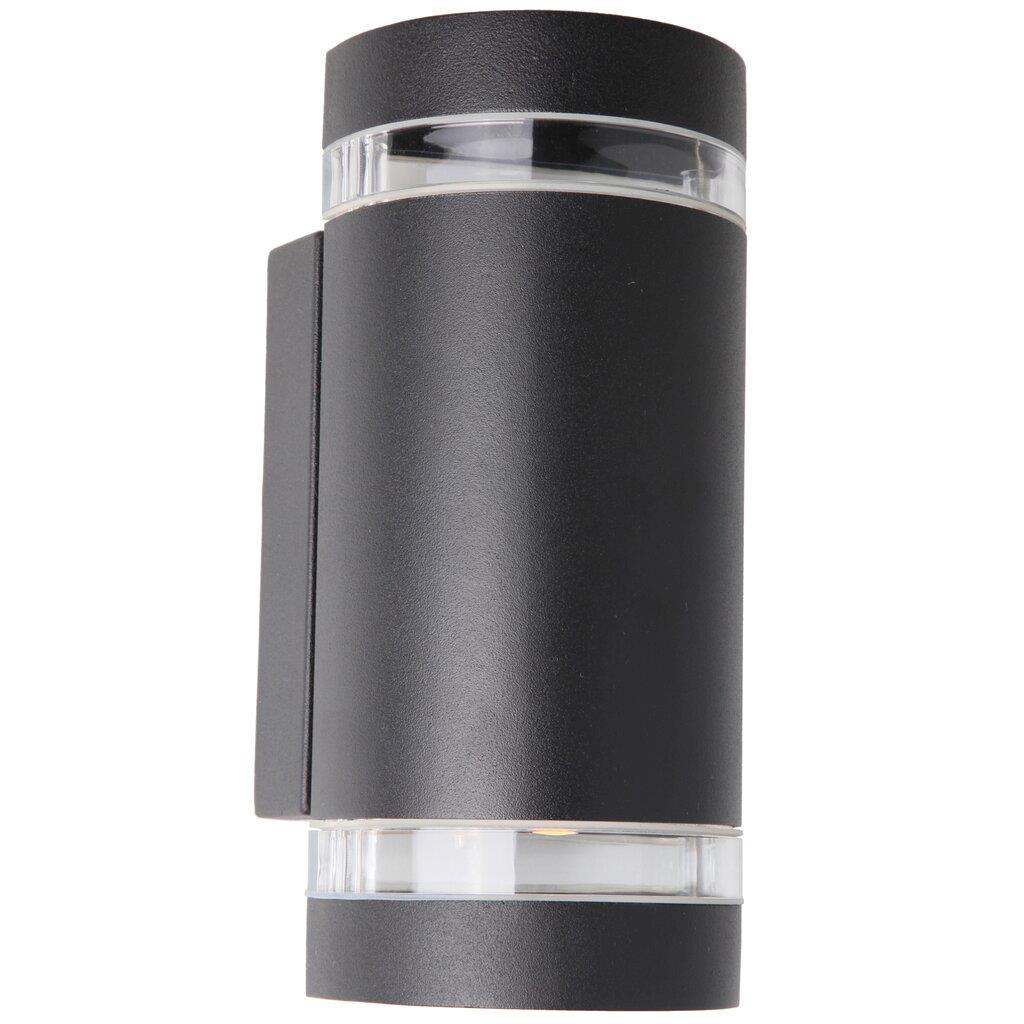 Nordlux Focus Antr. 2xGU10 vegg IP44