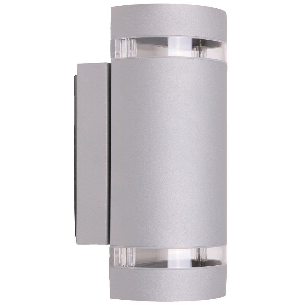 Nordlux Focus Aluminium 2xGU10 vegg IP44